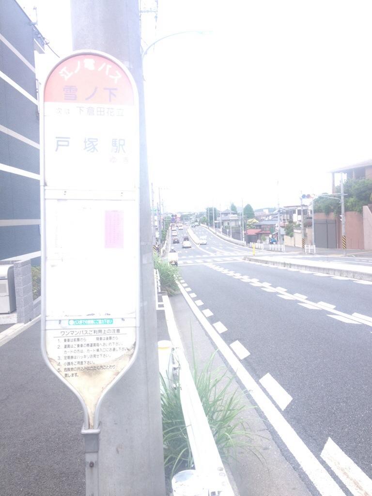 20140605-090608.jpg
