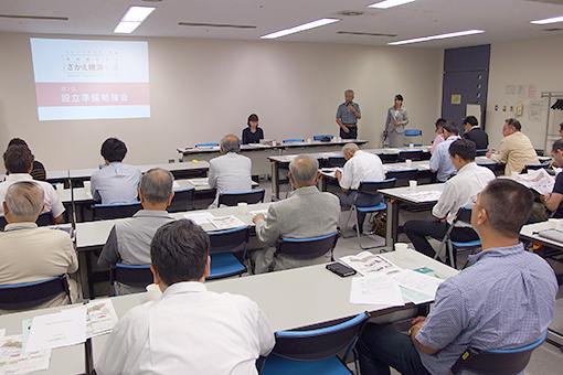 さかえ横浜会議